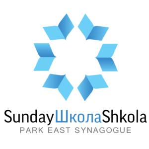 Shkola Logo