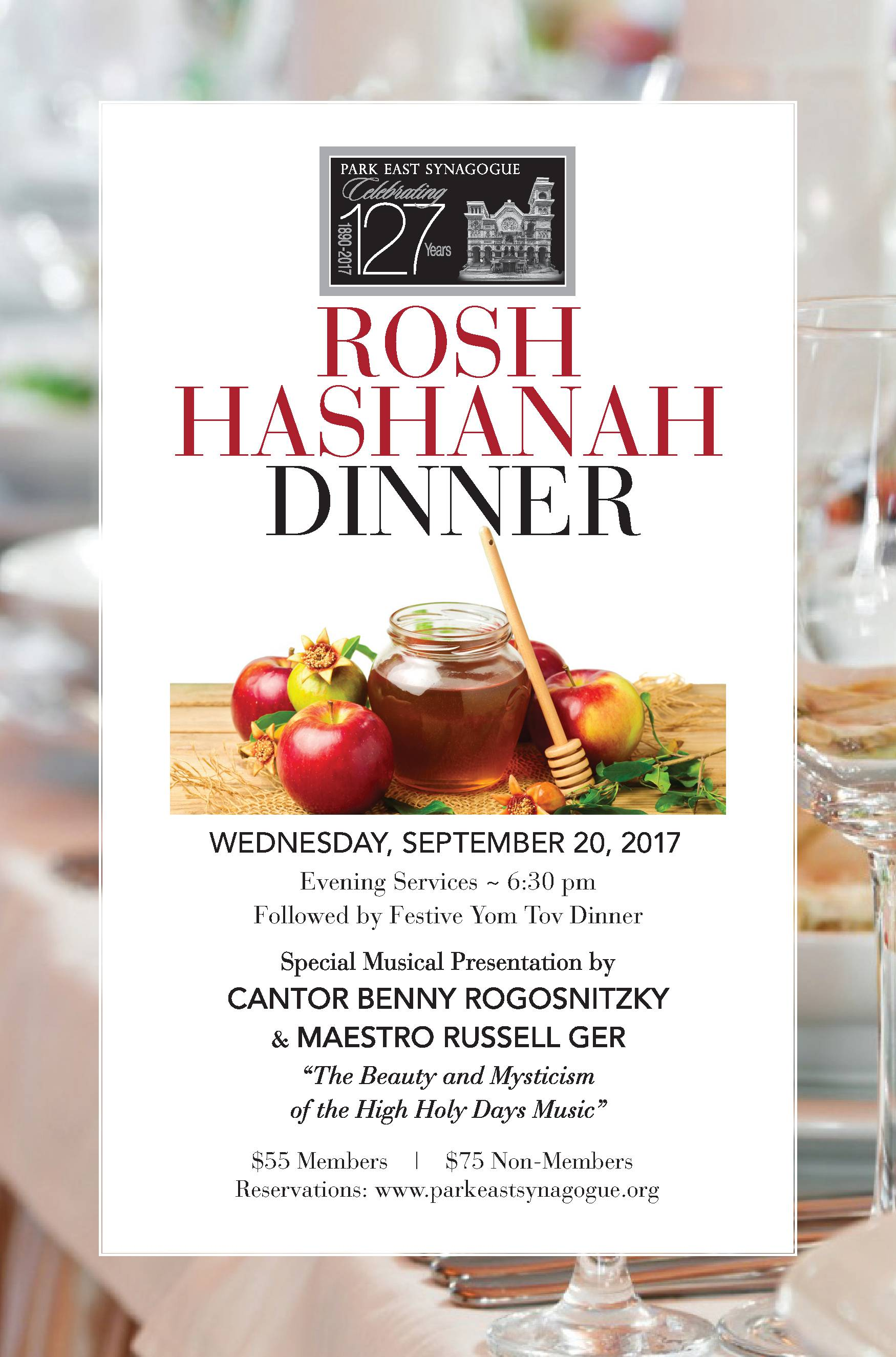 Rosh Hashanah Dinner – Park East Synagogue