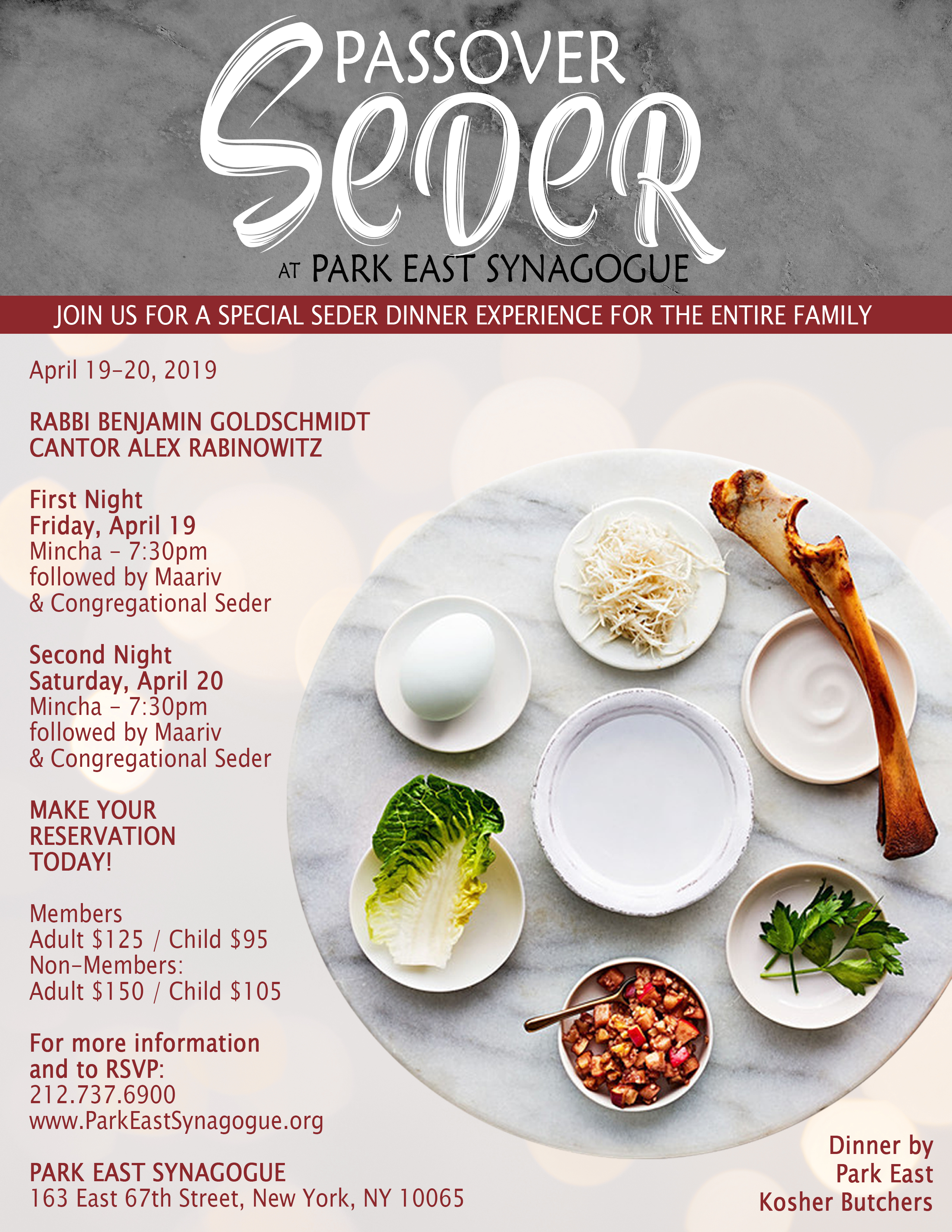 2019 Passover Seder (2nd Night) – Park East Synagogue