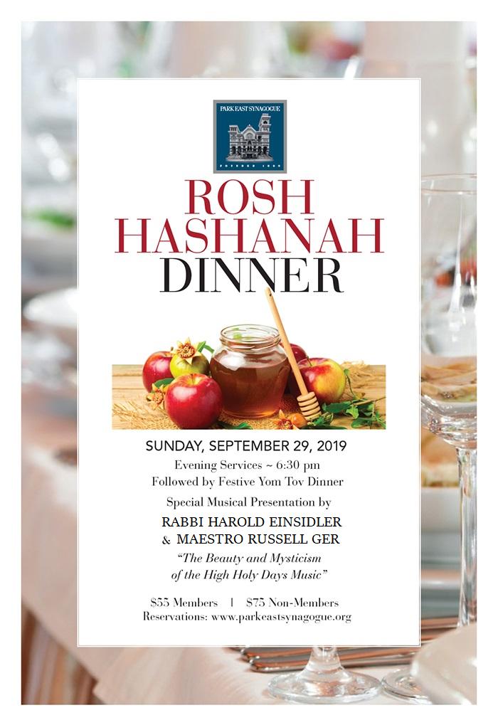 Rosh Hashana 2019 Rosh Hashanah 2019 2019 10 22