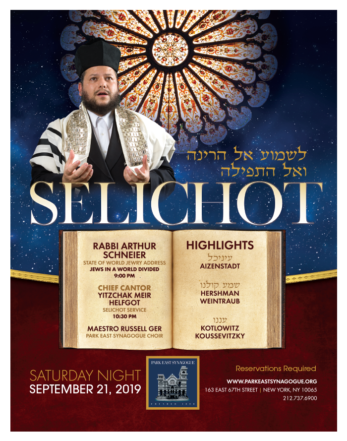 Upcoming Events – Park East Synagogue